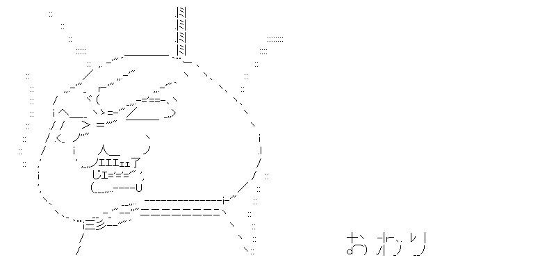 aa_20150618_09.jpg