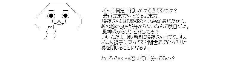 aa_20150621_03.jpg