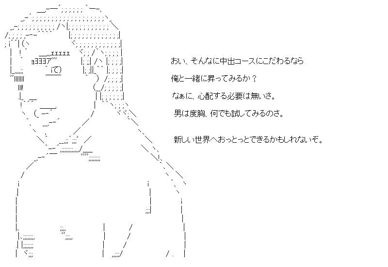 aa_20150629_04.jpg
