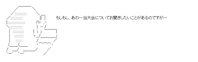 aa_201506ZZ_02.jpg