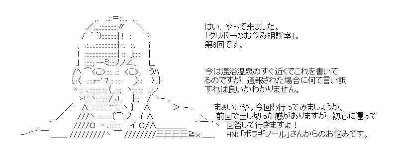 aa_20150701_02.jpg