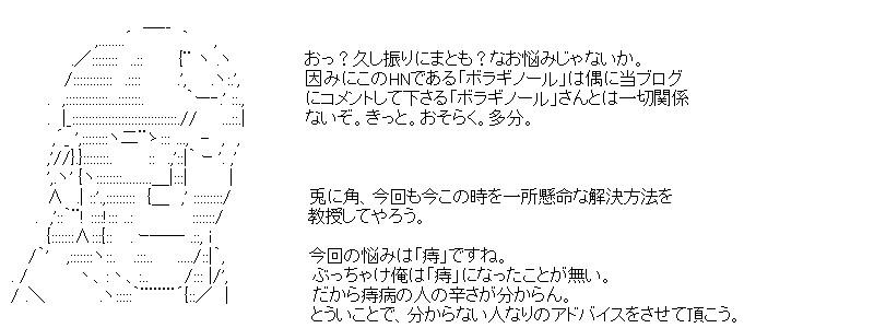 aa_20150701_04.jpg