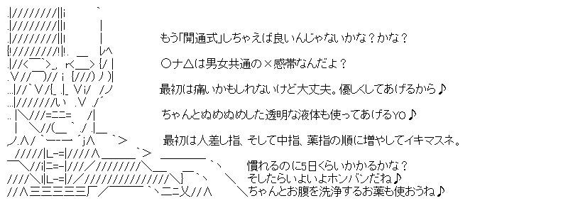 aa_20150701_05.jpg