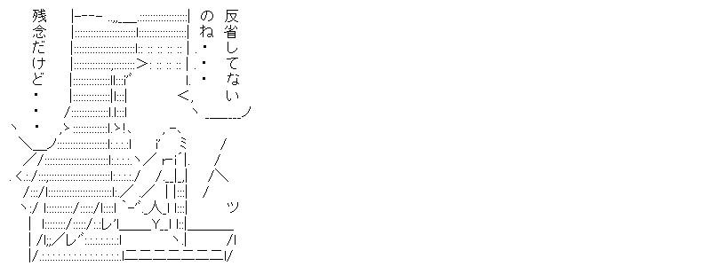 aa_20150704_04.jpg