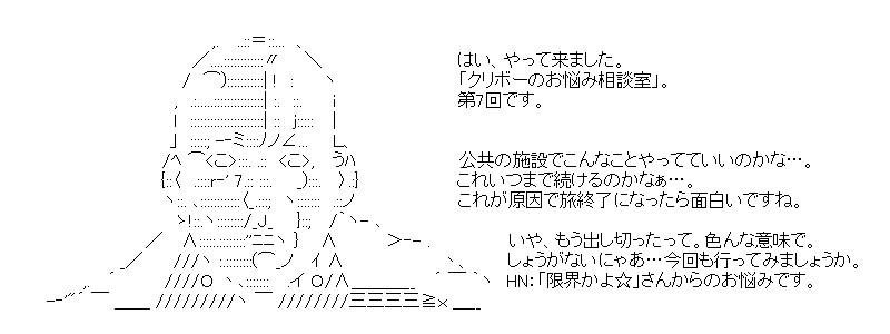 aa_20150705_02.jpg