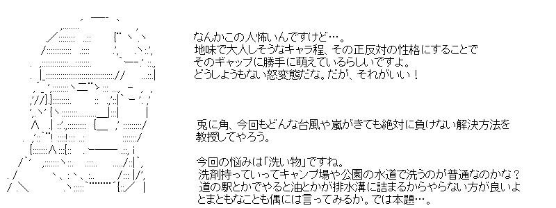 aa_20150705_04.jpg