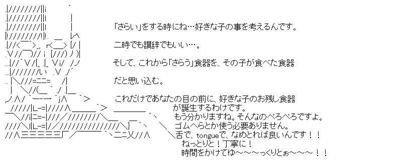 aa_20150705_06.jpg