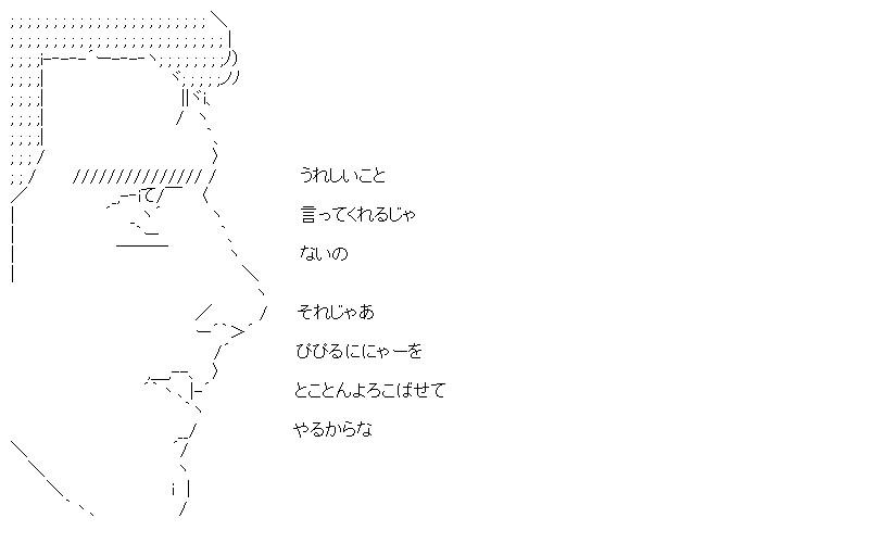 aa_20150706_05.jpg