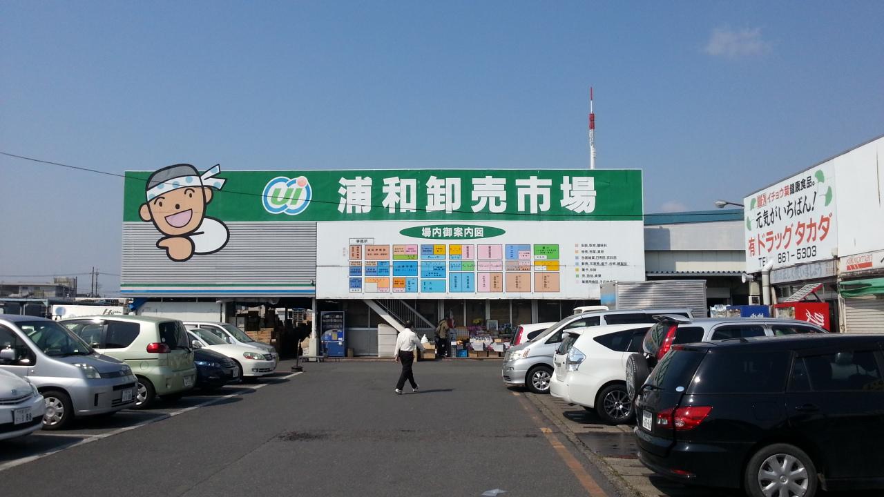 20140419_092056.jpg