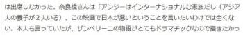 tok【映画オタク記者のここが気になる】「日本が悪いと言いたいわけでない」 MIYAVI出演『アンブロークン』 アンジーは日本公開望んでいる…ハリウッドとの懸け橋、奈良橋陽子