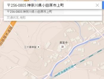 map神奈川県小田原市上町2