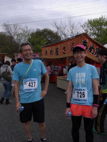 27年 裕子さん夫妻マラソン
