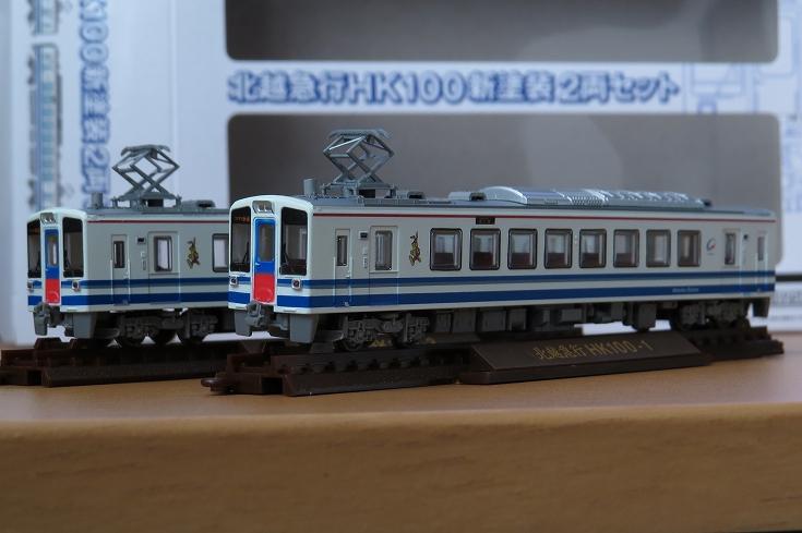 HK100-3.jpg