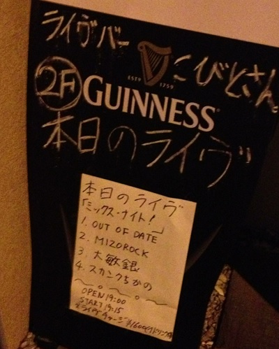 130908_kobito_2.jpg
