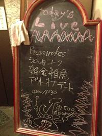 20130608_nekoya_01.jpg