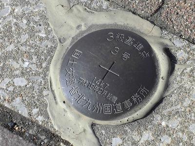 X-0311 (357)