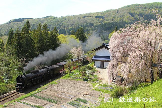 20150429荻野