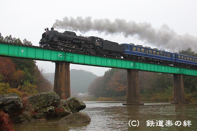 20141201袋田01