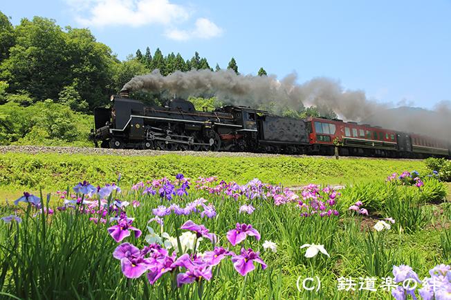 20150624三川01
