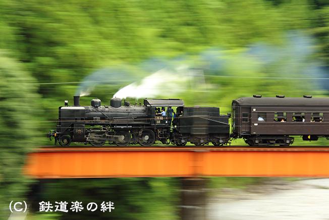 20140803崎平01