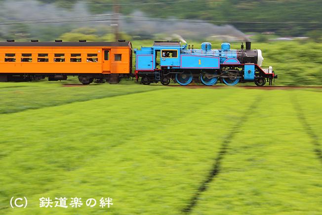 20140803福用01