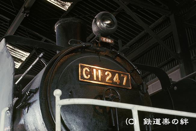 7506ラサ工業6