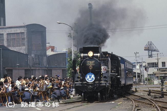 横浜C581-5