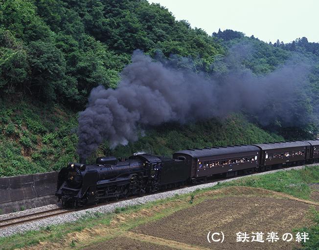 940529竹沢