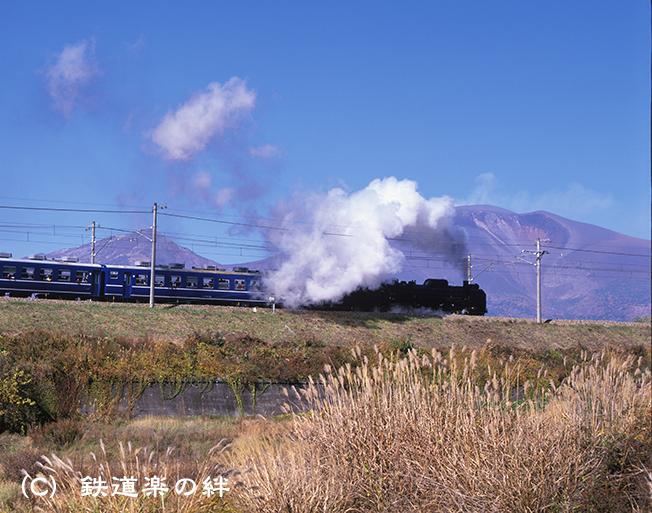 961027御代田1-2