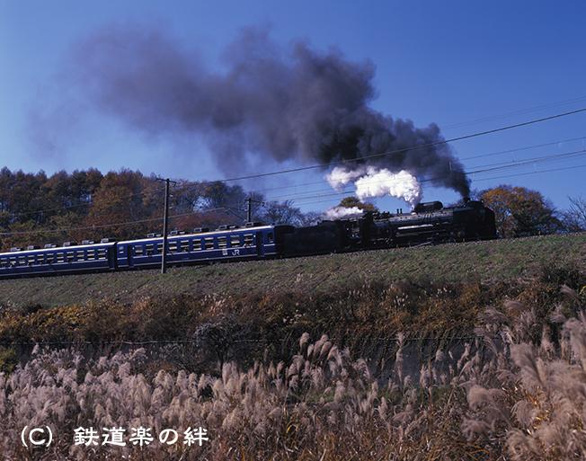 961104御代田1-3