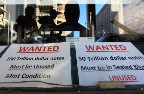 ジンバブエが経済破綻画像