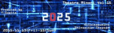 2025_10_M_moji.jpg