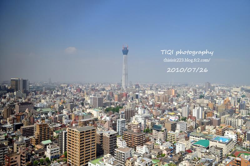 201007261346.jpg