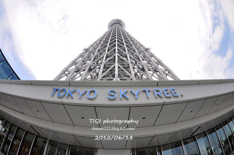 201206181352.jpg