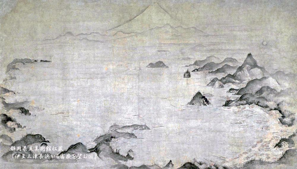 伊豆三津長浜より富嶽を望む図(紙本墨画淡彩58.5x102