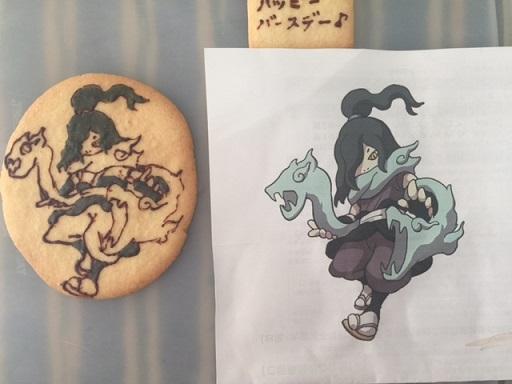 妖怪オロチクッキー