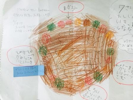 nanami3.jpg
