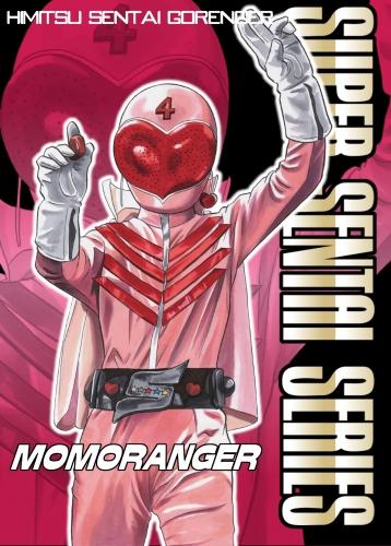 モモレンジャー