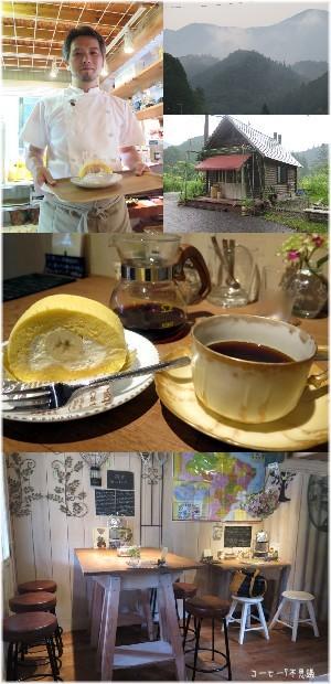 coffee-nanafushigi-7.jpg