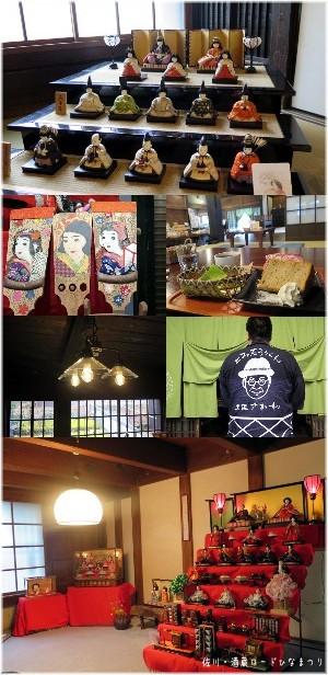 sakawa-hina2015.jpg