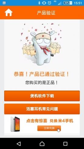Xiaomi_05