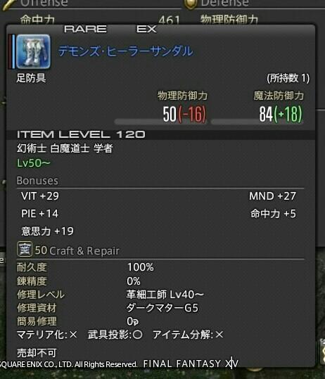 20150328170204147.jpg