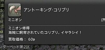 20150530110922013.jpg