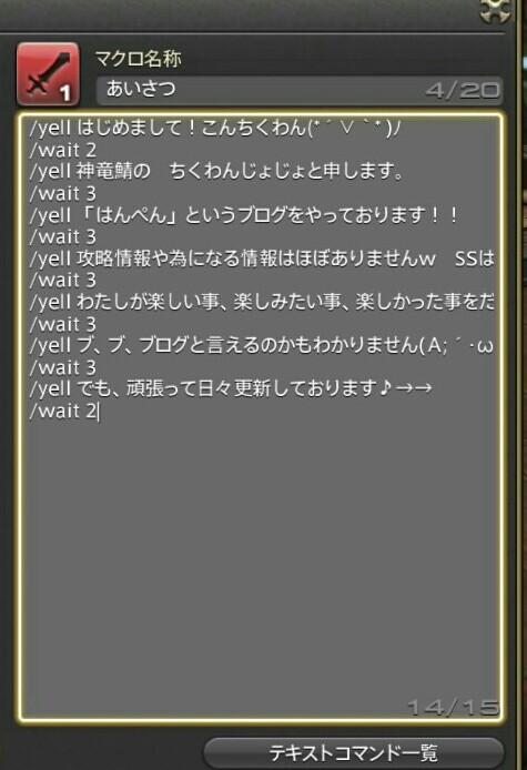 20150531121054044.jpg