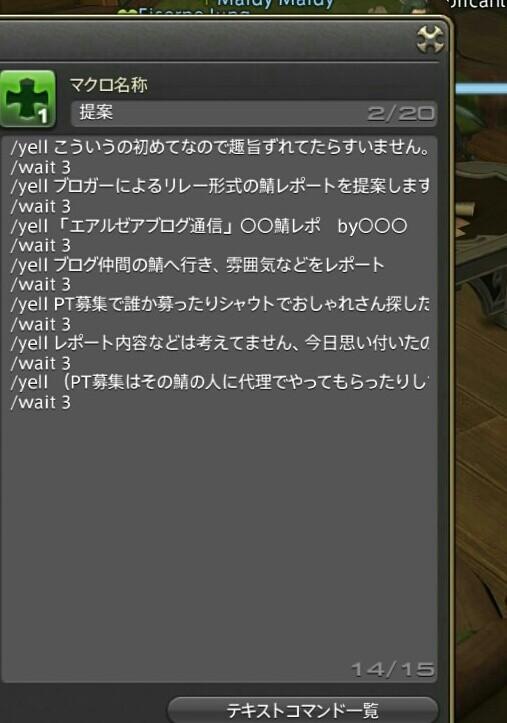 20150531121058420.jpg