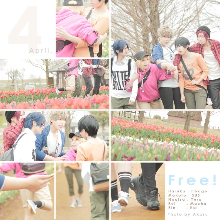 _F_haru (1)