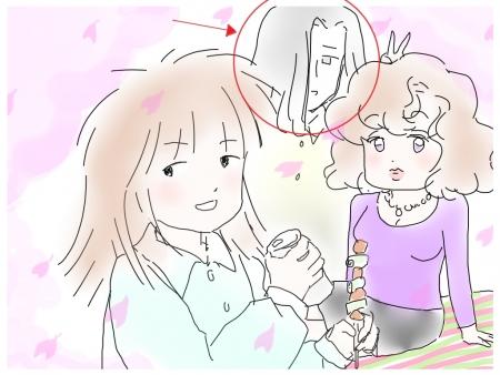 ウキウキ☆表紙3月~