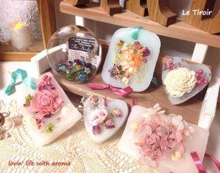 aroma wax ornament1