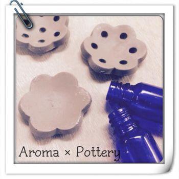 aromapottery.jpg