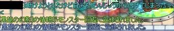 2015_02_03_22_40_43_000.jpg